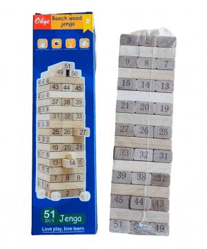 Wooden Jenga Set - 51 Pcs